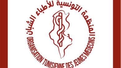 Photo of منظمة الأطباء الشبان تدعو لإرسال أطباء إلى فلسطين للمشاركة في إنقاذ الجرحى والمصابين