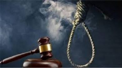 Photo of منظمات و جمعيات تونسية تدين الإعدامات في مصر