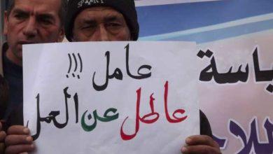Photo of إرتفاع نسبة البطالة في تونس