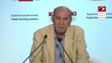 Photo of وفاة المناضل المنجي اللوز