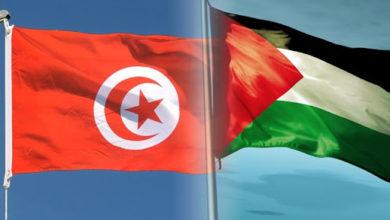 Photo of رفع العلمين التونسي والفلسطيني في المدارس والمعاهد يوم الاثنين المقبل