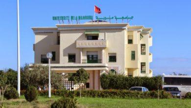 Photo of جامعة منوبة تنسحب من تنظيم ندوة دولية تضم جامعيين  إسرائيليين