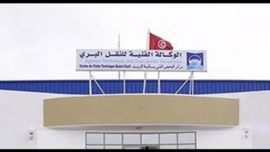 Photo of اضراب بيومين لأعوان الوكالة الفنية للنقل البري