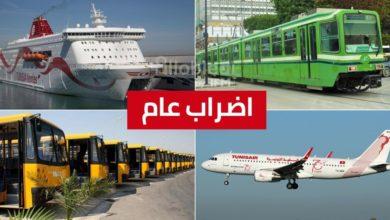 Photo of 20 ماي : إضراب عام في قطاع النقل برًا وبحرًا وجوًا