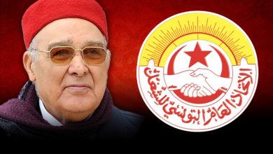 Photo of وفاة عبد السلام جراد الامين العام الاسبق الاتحاد العام التونسي للشغل