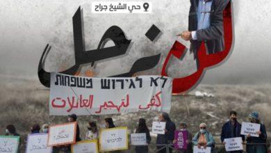 Photo of الاتحاد العام التونسي للشغل يدين الجرائم الصهيونية المتكرّرة على الشعب الفلسطيني