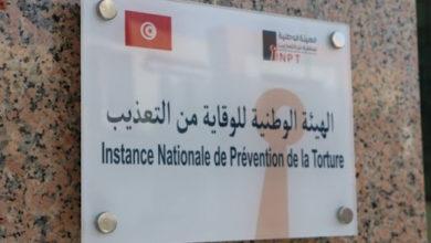 Photo of هيئة الوقاية من التعذيب تدعو رئيس الحكومة إلى تحمّل مسؤوليته في التصدّي لانتهاكات حقوق المواطنين