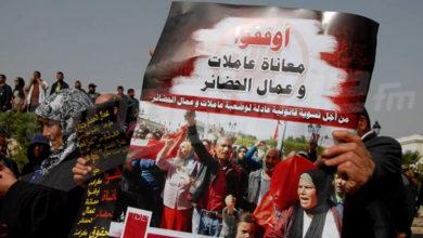 Photo of صدور قانون تسوية عمال الحضائر بالرائد الرسمي