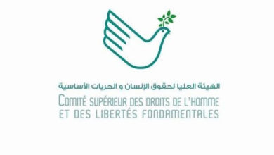 Photo of الهيئة العليا لحقوق الإنسان تنبه من من خطورة فقدان المواطن التونسي للثقة في الدولة ومؤسساتها