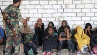 Photo of الطعام و الشراب مقابل الجنس في احد مراكز الاحتجاز في العاصمة الليبية طرابلس