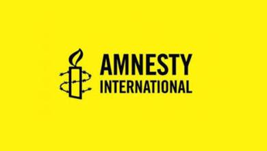 Photo of منظمة العفو الدولية تدعو القضاء التونسي الى التحقيق في وفاة شاب في سيدي حسين