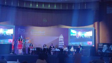 Photo of مكتب جديد للجمعية التونسية للنساء الديمقراطيات