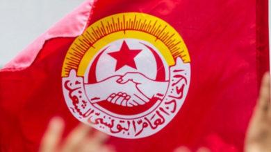 Photo of اتحاد الشغل يدعو الى التسريع بتشكيل حكومة مصغرة توفر مناخات ملائمة لتجاوز الأزمة