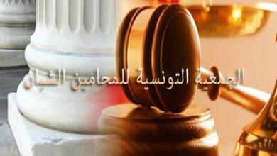 Photo of المحامون الشبان: اجراءات الرئيس سعيد تمثل استجابة للطلبات الشعبية