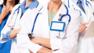 Photo of نقابات الأطباء تدعو الحكومة الى تخصيص الإمكانيات اللازمة للمستشفيات وتوفيرالتلاقيح