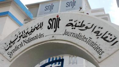 Photo of ارتفاع نسق الاعتداء على الصحفيين خلال شهر سبتمبر