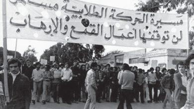 Photo of لقاء بمناسبة الذكرى الخمسين لانعقاد مؤتمر الاتحاد العام لطلبة تونس بقربة