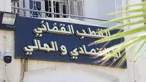 Photo of الاحتفاظ بالقاضية التي تم ضبطها بولاية المنستير وبحوزتها مبالغ مالية