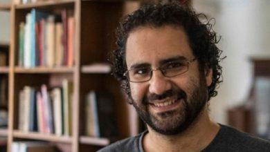 Photo of جمعيات ومنظمات تونسية تطالب السلطات المصرية بالإفراج عن الناشط  الحقوقي علاء عبد الفتاح
