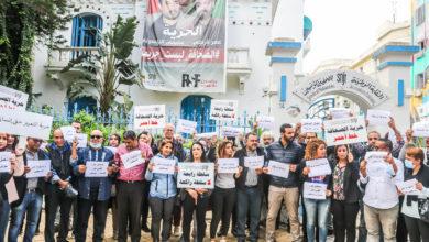 Photo of وقفة احتجاجية أمام مقر النقابة الوطنية الصحفيين التونسيين  ضد حملة التحريض والتجييش والاعتداءات على الصحفيين الخميس 14 أكتوبر 2021