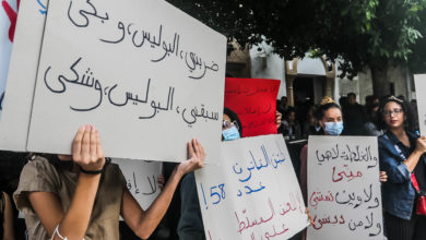 Photo of محتجون يطاليون بإيقاف التتبعات  ضدّ الناشطة النسوية والصحفية أورى بركات