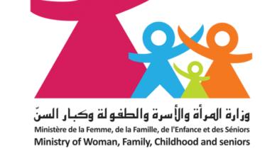 Photo of وزارة المرأة تُدين العنف الافتراضي الموجّه ضد النّساء الحقوقيّات